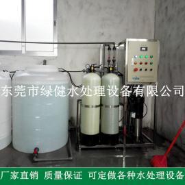 电镀清洗用纯水处理设备 RO工业反渗透水处理设备