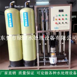 电子行业用反渗透纯水设备 工业纯净水机 全自动纯水系统