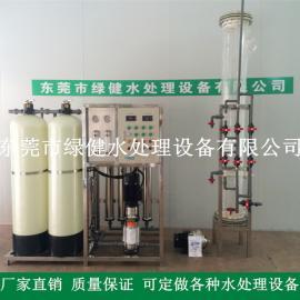 武汉超纯水装置 铅酸电池用去离子水设备 反渗透去离子水机