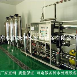 五金电镀清洗用纯水机 反渗透纯水机 反渗透纯水处理设备