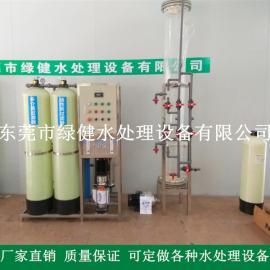 超纯水机价格 经济型超纯水系统 油墨生产用去离子水设备