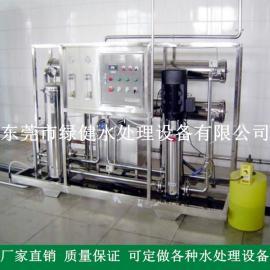 超声波清洗用纯水机 工业纯水设备 单级一级反渗透水处理系统