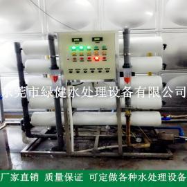 5T/H反渗透纯水设备 高分子材料用工业去离子纯水系统