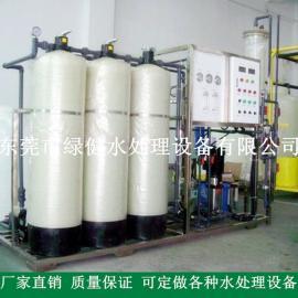 供应电子级18兆欧去离子水装置 高纯水处理设备 超纯水设备