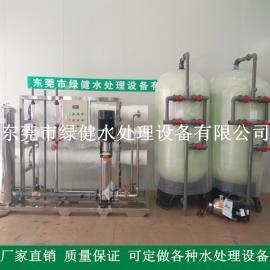 东莞茶山6T/H反渗透纯水设备 RO反渗透纯水设备