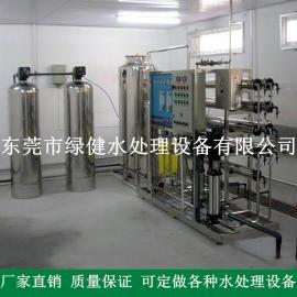 水处理设备 二级反渗透 二级反渗透纯水设备