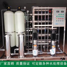 企石高纯水设备 桥头化妆品纯水机 反渗透去离子水设备