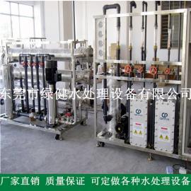 EDI水处理超纯水 一级反渗透装置+EDI去离子水设备