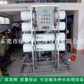 广东工业纯水设备公司 RO反渗透设备 中大型反渗透纯水设备