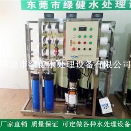 电子行业超纯水设备公司 武汉大型企业反渗透纯水设备