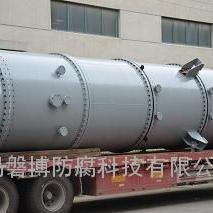 供应聚四氟乙烯防腐设备(塔节、容器、储罐)衬氟大型设备