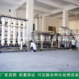 超纯水水处理设备设计、制造 冶金化工用去离子高纯水装置