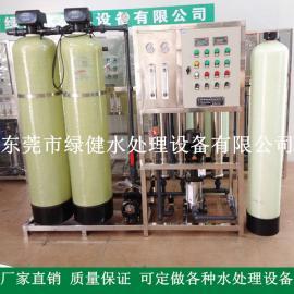 集成电路封装用高纯水设备价格报价 反渗透加混床超纯水系统