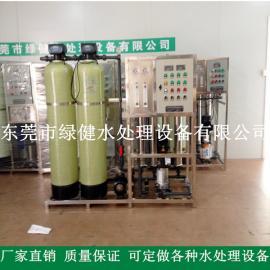 2吨每小时反渗透设备 水泥厂用反渗透纯净水设备 水处理设备