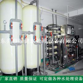 每小时3T纯水设备 宁德纯水设备 造纸助剂用RO反渗透设备