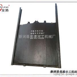 厂家直销铸铁闸门3mx3m 质量保证 欢迎来电咨询