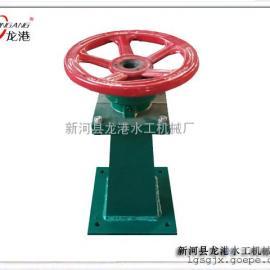 厂家直销手轮螺杆启闭机 加高座手轮螺杆启闭机 品质保证