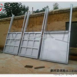 不锈钢闸门 不锈钢渠道闸门 不锈钢节制闸门