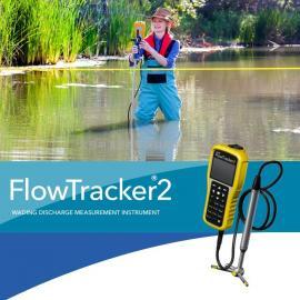 美国YSI FlowTracker2便携式声学多普勒流速仪