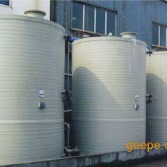 耐高温均聚聚丙烯(PPH)设备
