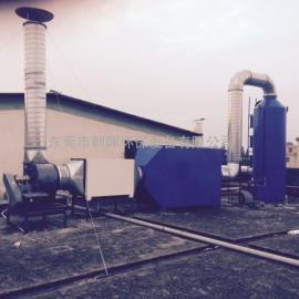 益阳工业活性炭废气净化装置
