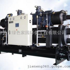 水源热泵机组,中央空调主机,水源螺杆式制冷机组 厂家供应