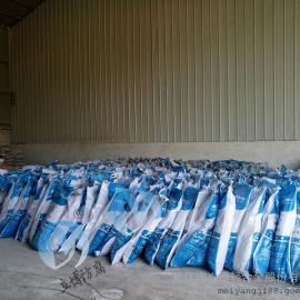 立博防腐厂家大量直销带填料镁阳极,质量可靠品种繁多