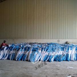 焦作立博厂家大量直销优质原料防腐镁阳极,做工精细质量稳定