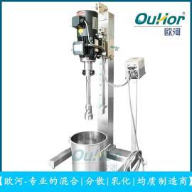 A60实验室高剪切乳化机|中式超高速乳化分散均质机|石墨烯