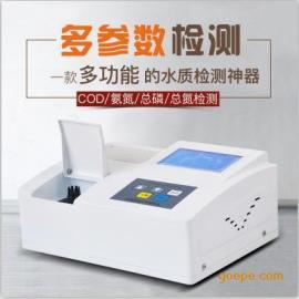 废污水氨氮总磷COD检测仪化学需氧量检测仪总氮测定仪