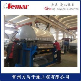 双滚筒刮板干燥机玉米淀粉乳液400Kg/H