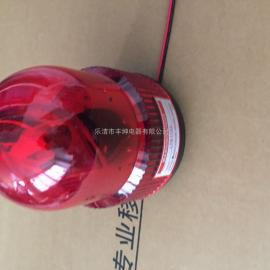 LTD141磁力吸附弹头灯/LTE141螺丝固定弹头灯
