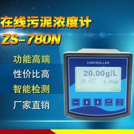 工业在线污泥浓度计 污泥含量测量仪器 实时分析设备