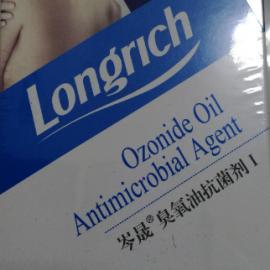 20ml瓶装臭氧抑菌剂(臭氧化油抗菌剂)治疗螨虫效果怎么样