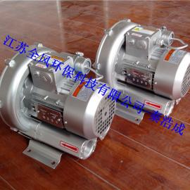 两相漩涡气泵
