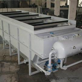 荣博源环保 平流式溶气气浮机 气浮设备生产厂家 品质保障