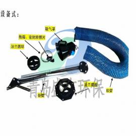 焊烟净化器配套使用万向吸气臂