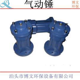 空气炮/料仓振打锤/气动敲击锤除尘器配件厂家直供