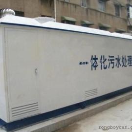 荣博源环保 造纸废水处理设备 工业废水治理 水处理设备
