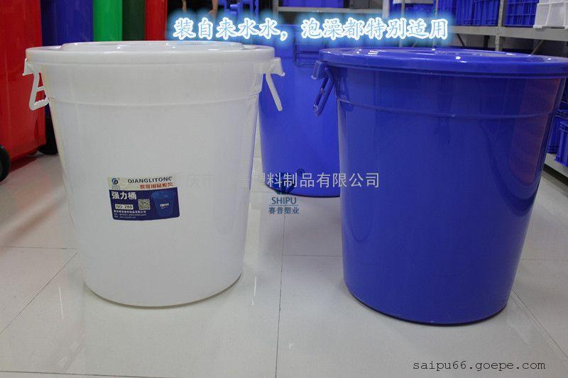 重庆大容量室外环卫塑料垃圾桶生产厂家 赛普塑业小区物业圆形垃�