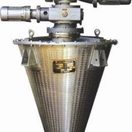 锥形混合机批发/采购:VZH-A系列双螺旋锥形混合机 混料机