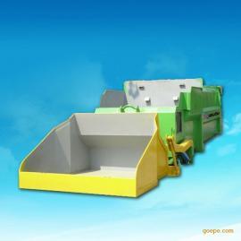 建强环保设备专业生产+移动式垃圾压缩设备