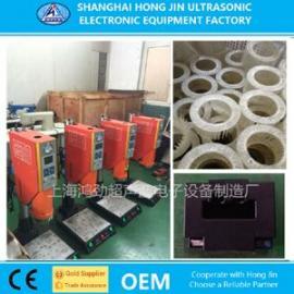 塑胶超声波焊接机|超音波焊接机|塑料焊接设备