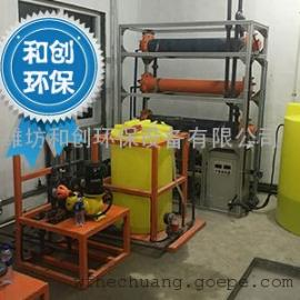 电解次氯酸钠发生器的安装要求--潍坊和创环保设备