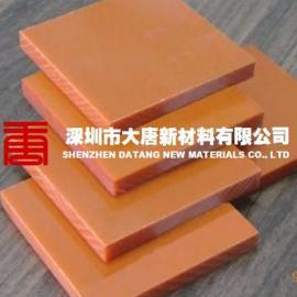 惠东耐高温电木反,惠城电木治具加工,惠阳博罗电木板切割