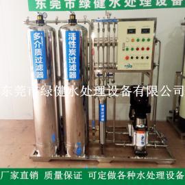 双级反渗透纯化水装置