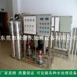 0.5t/h二级反渗透纯化水装置
