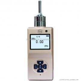 泵吸式H2氢气检测仪便携式氢气气体检测仪XLA-BX-H2生产厂家