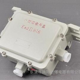 CBZ51-250W金卤灯防爆镇流器