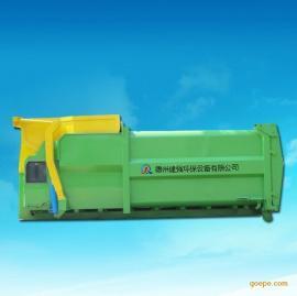建强环保设备有限公司专业生产垃圾压缩中转站